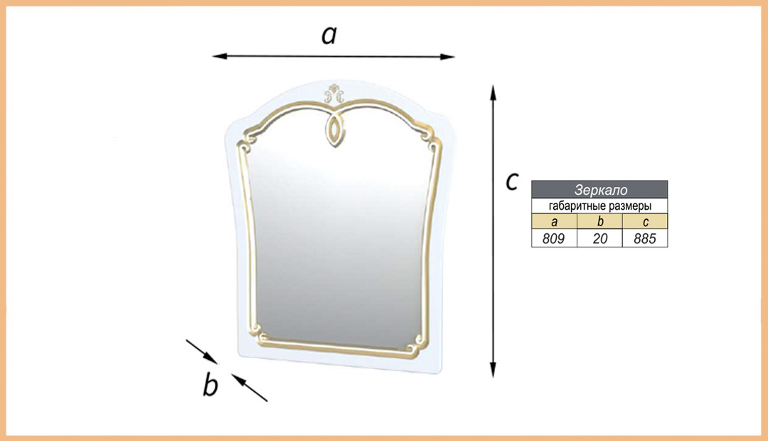 Зеркало настенное «Магия» Bravo