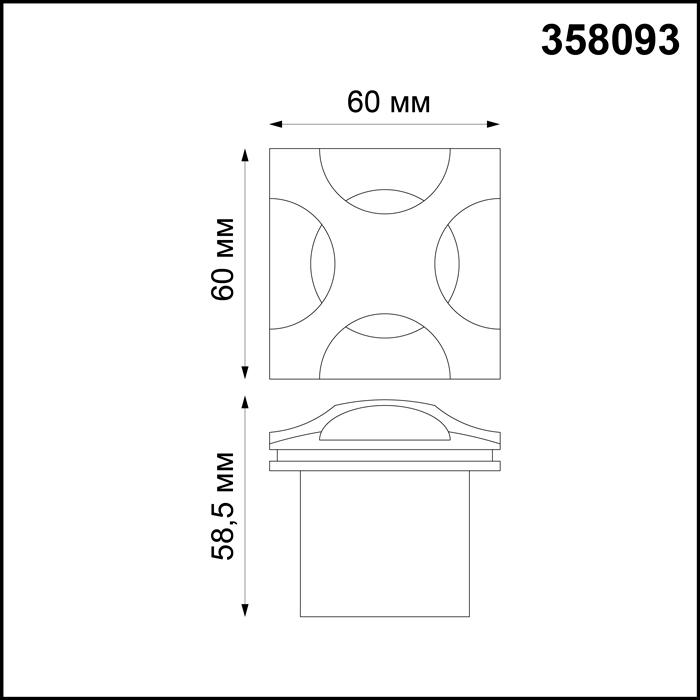Подсветка 358093 SCALA NovoTech