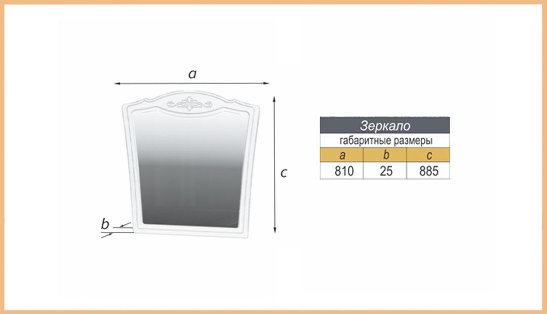 Зеркало настенное «Лотос» Bravo