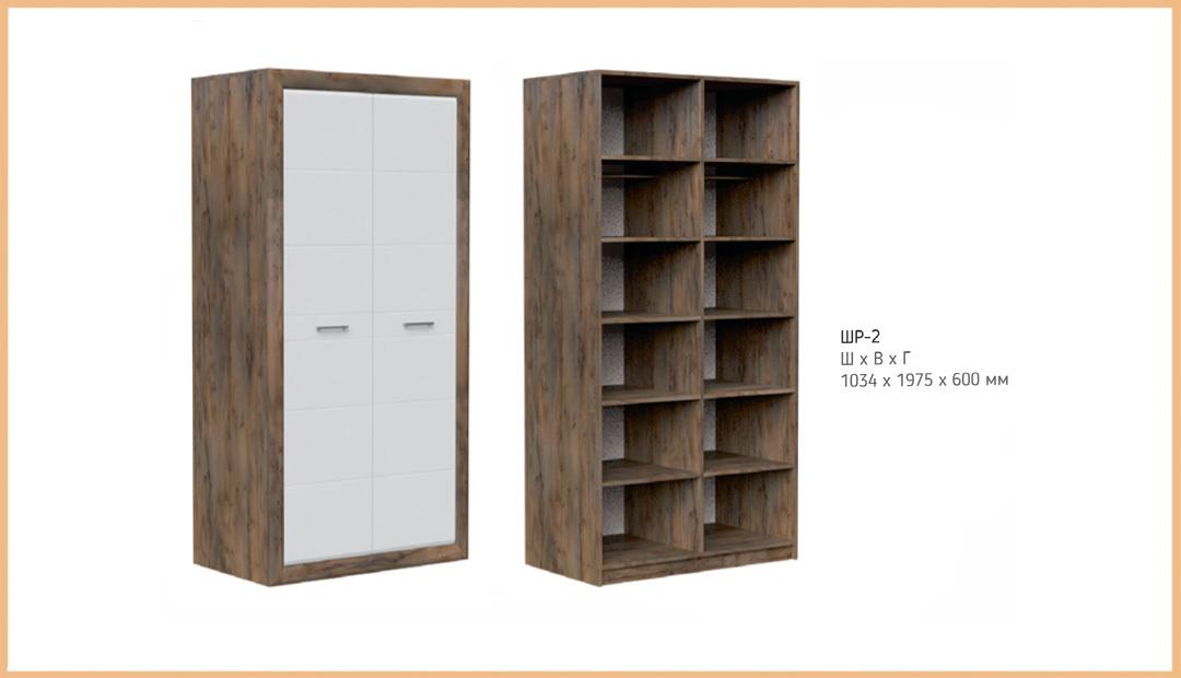 Шкаф для платья и белья «Бергамо» Bravo