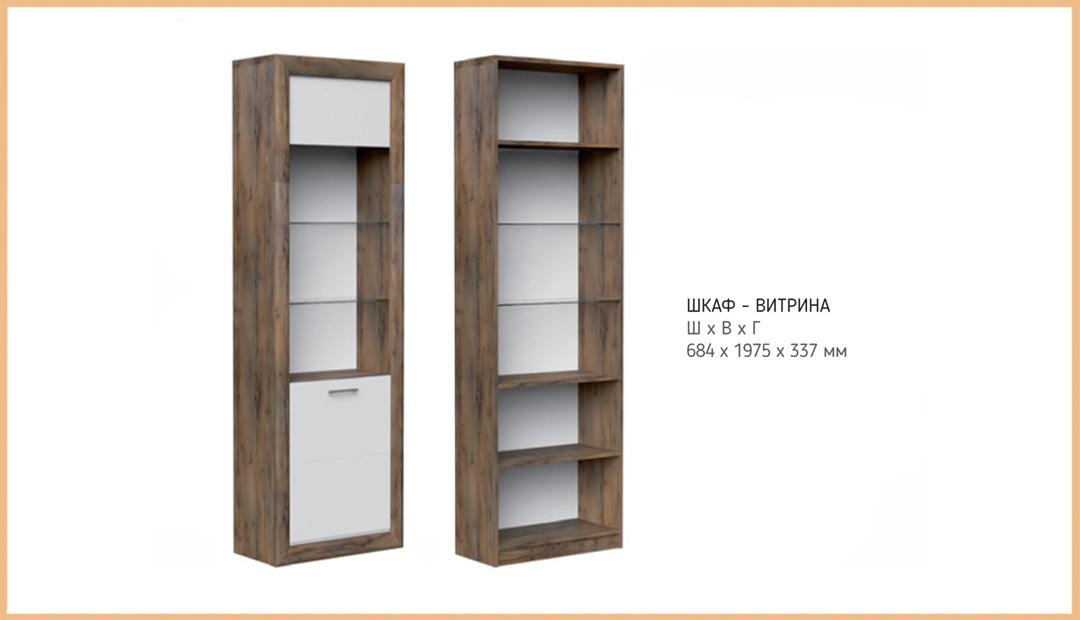 Шкаф с витриной «Бергамо» 1 дверный Bravo