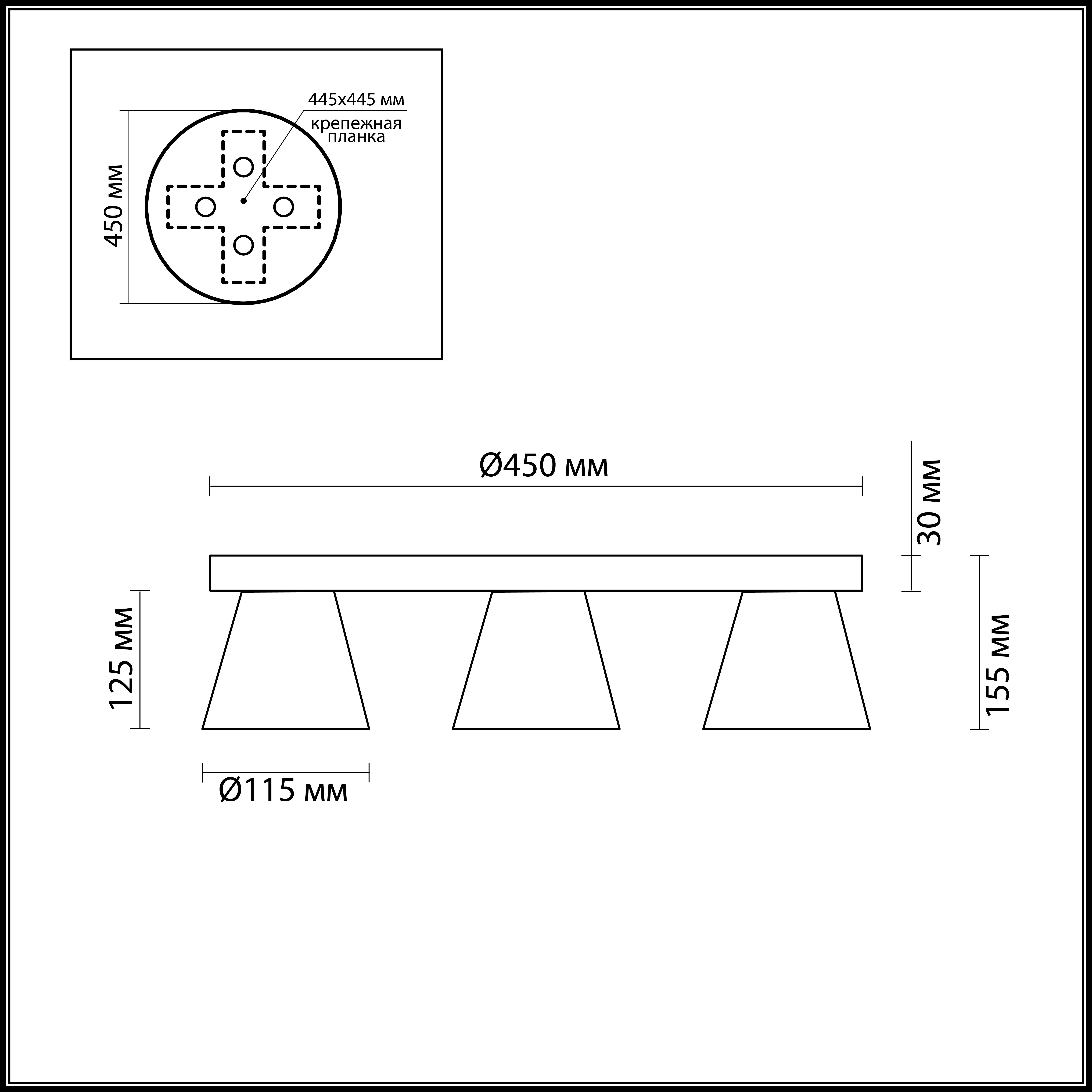 Потолочные светильники 3621/30CL Gerana Lumion