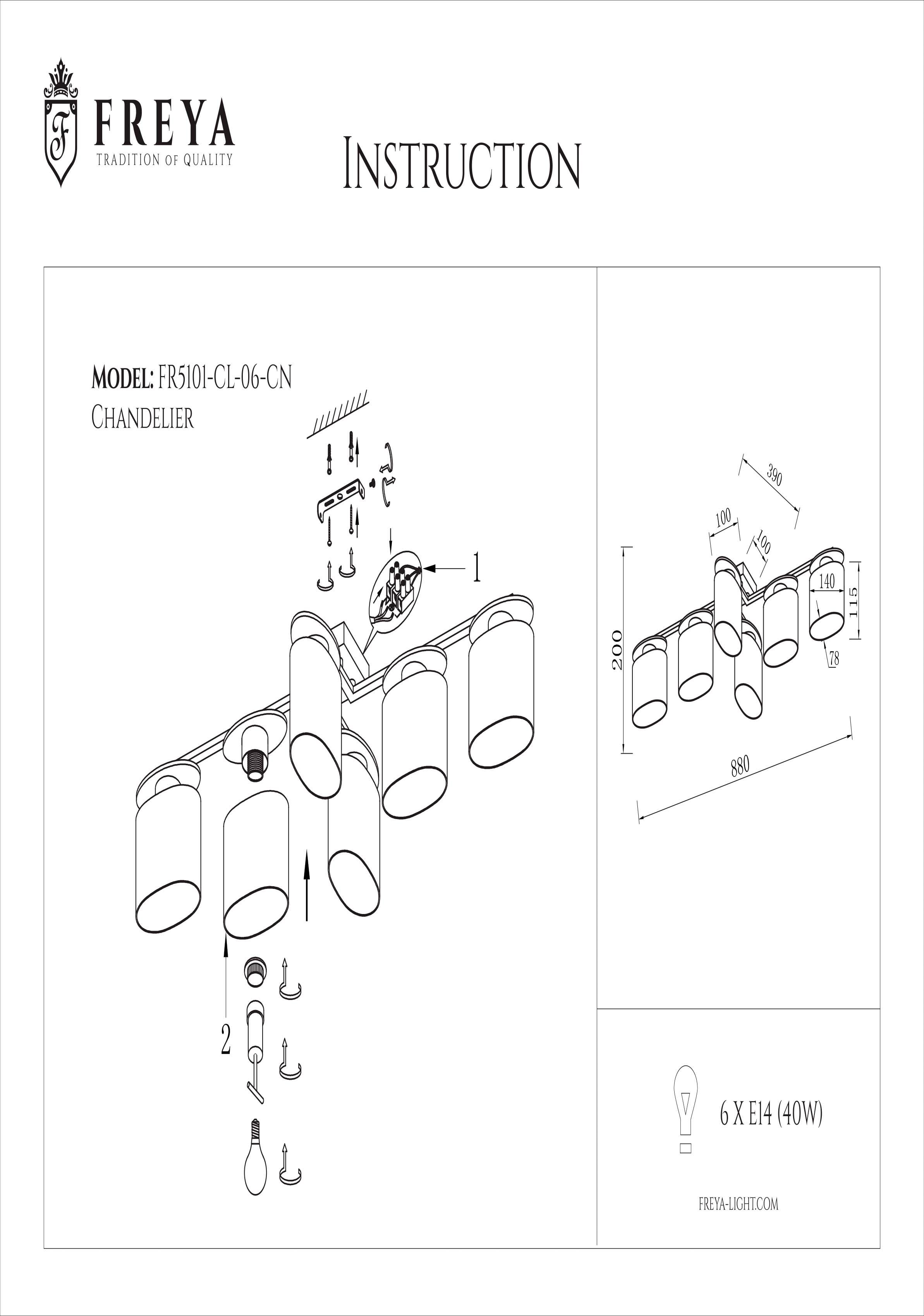 Потолочные светильники FR5101-CL-06-CN Bice Freya
