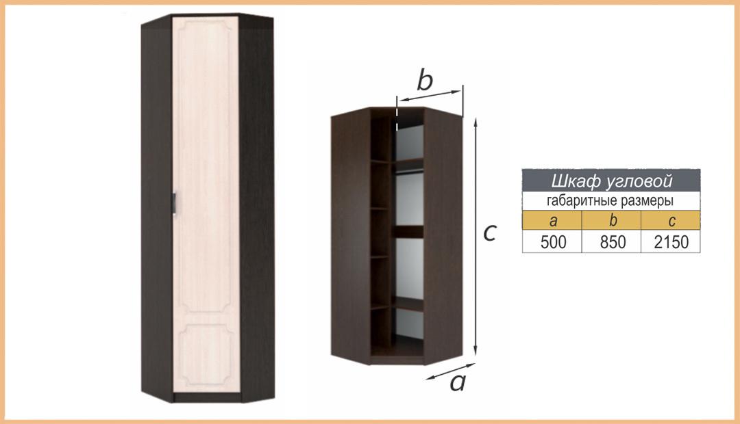 Шкаф ШРУ «Венеция» одежда и бельё Bravo