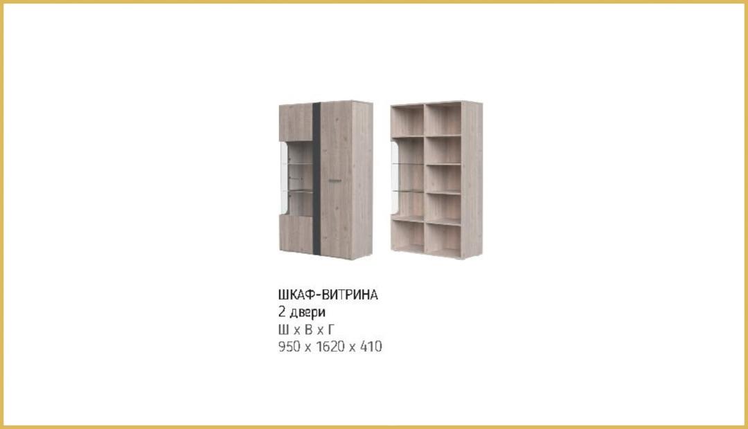 Шкаф-витрина «Бриз» 2-дверцы Bravo