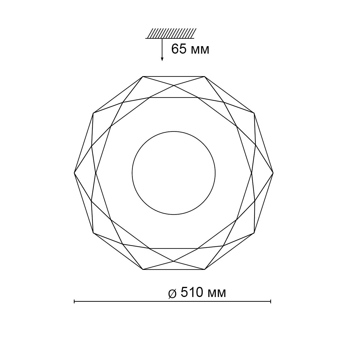 Потолочные светильники 4628/DL ROLA muzcolor Sonex