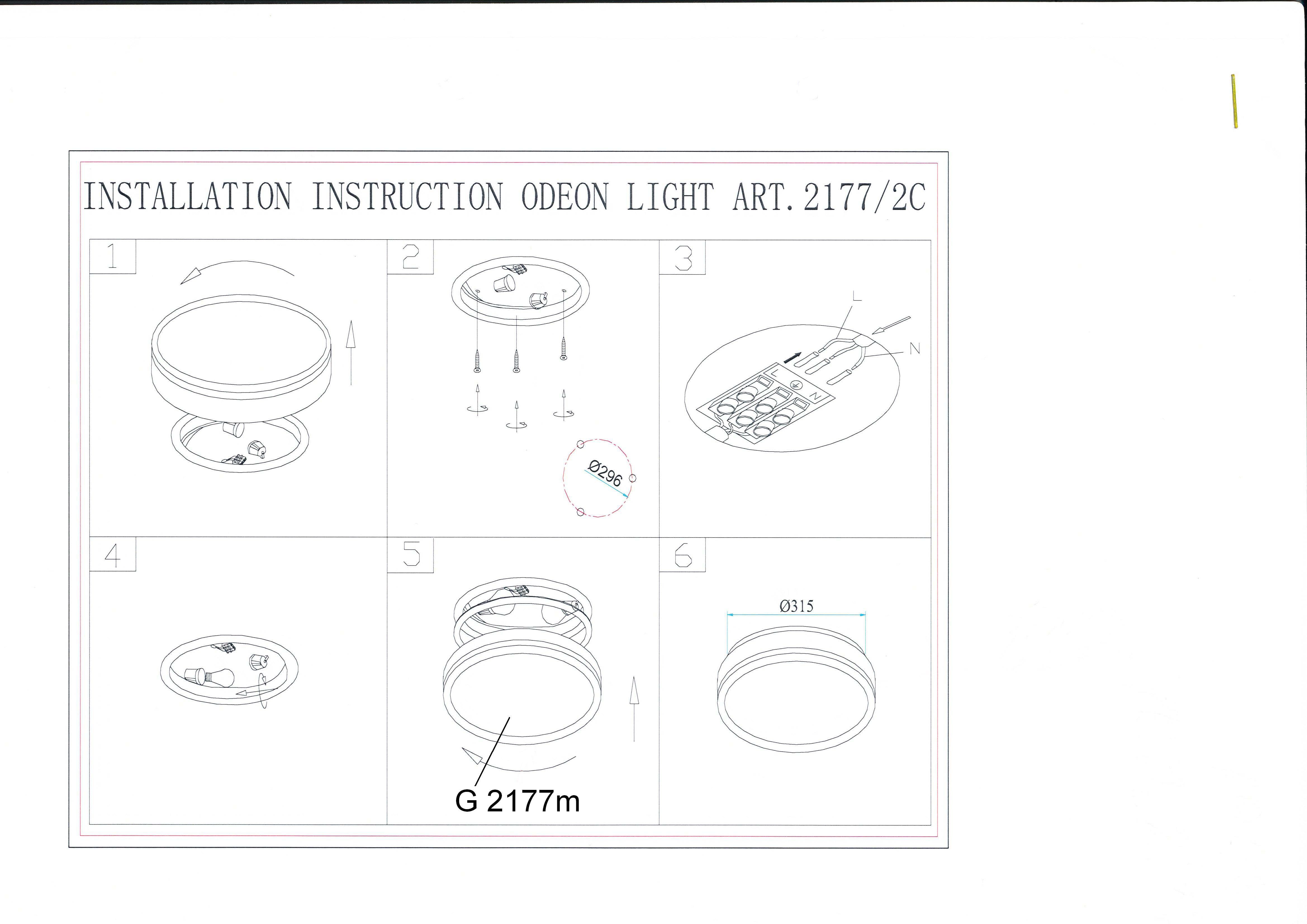 Потолочные светильники 2177/2C Yun Odeon Light