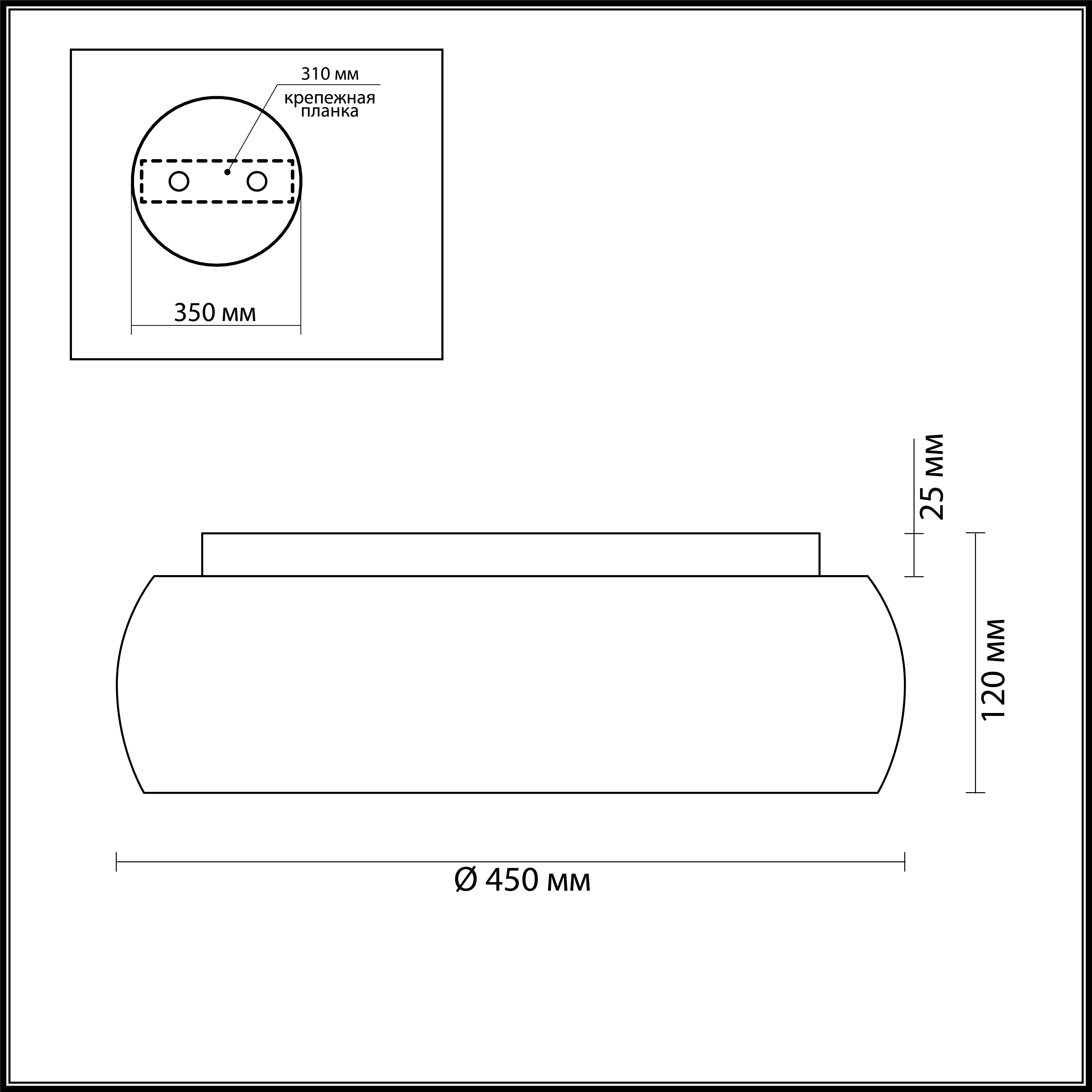 Потолочные светильники 4414/3C TIMO Lumion