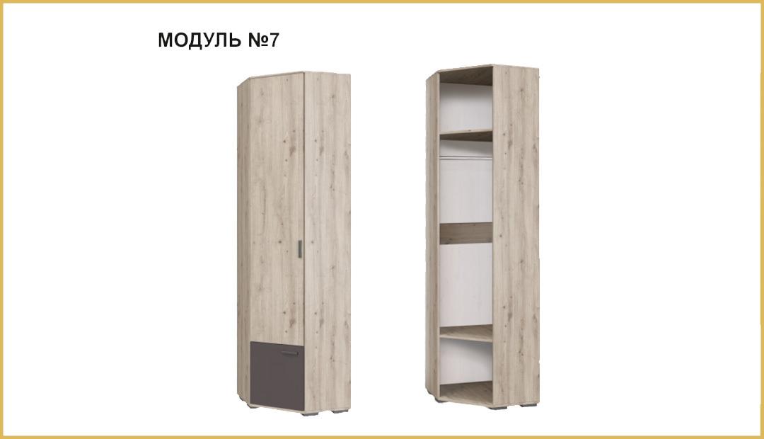 Модуль №07 шкаф угловой «Имидж» Bravo