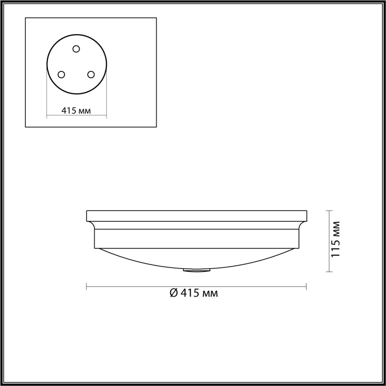 Потолочные светильники 4825/4C MARSEI Odeon Light
