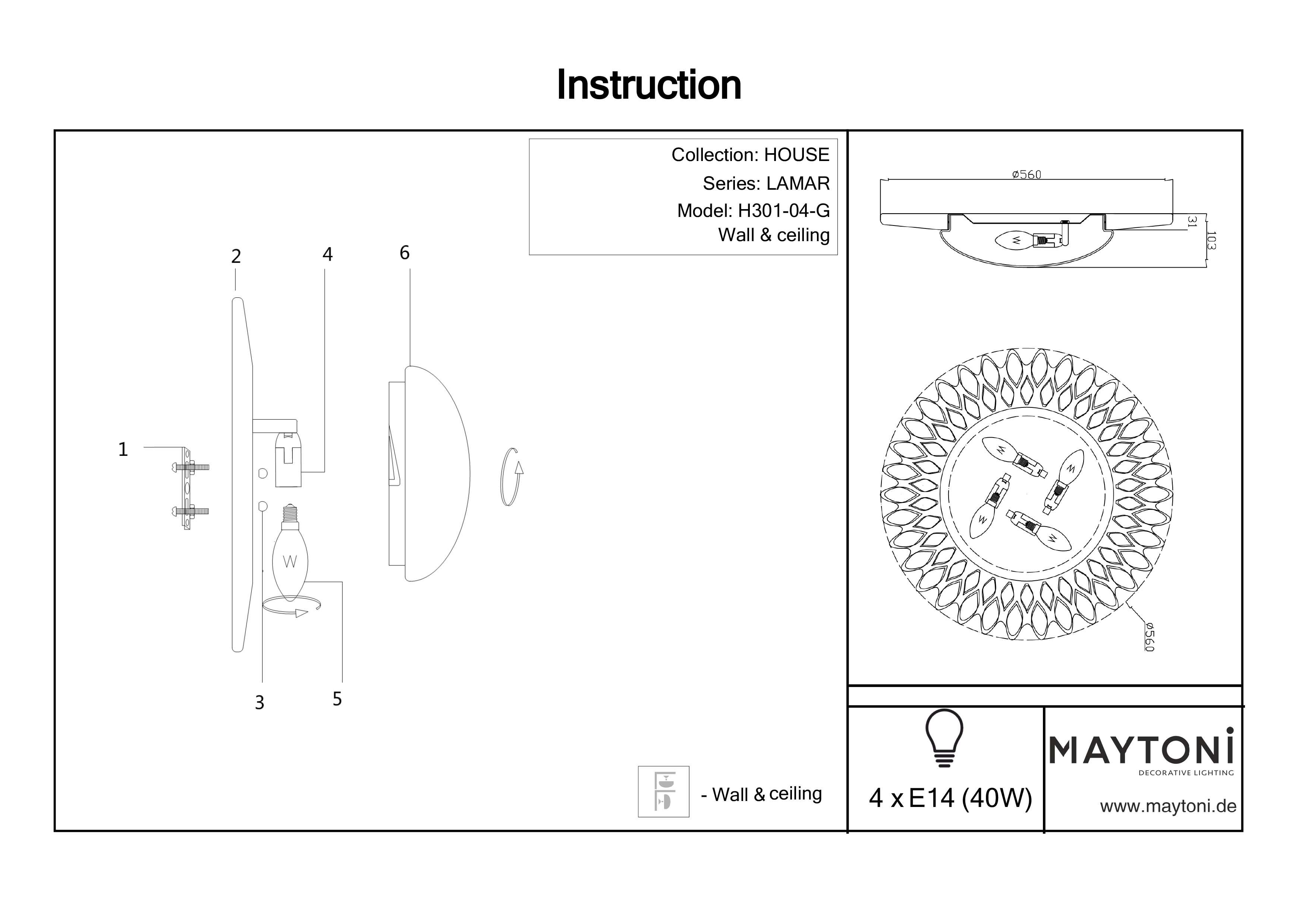 Потолочные светильники H301-04-G Lamar Maytoni