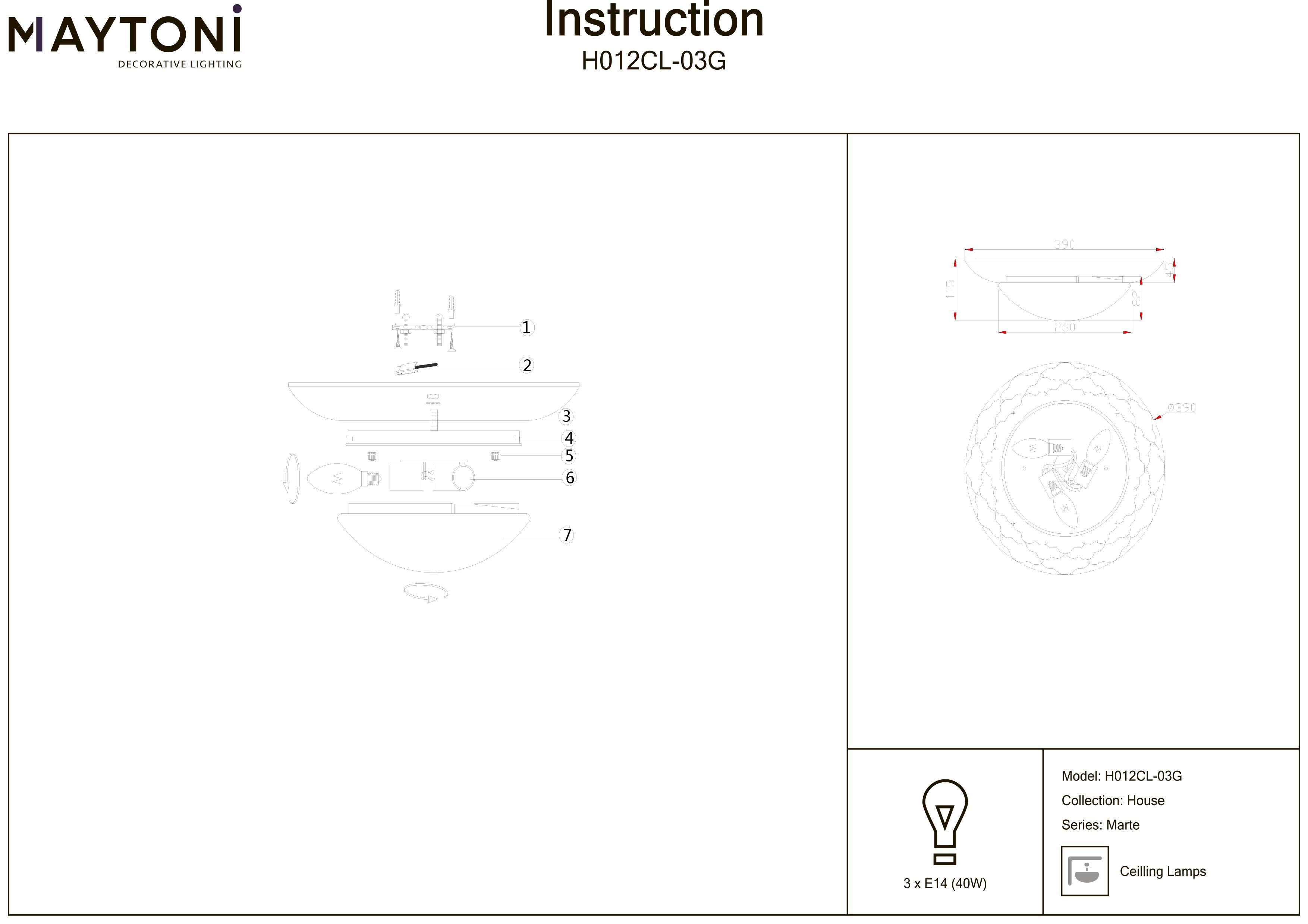Потолочные светильники H012CL-03G Marte Maytoni