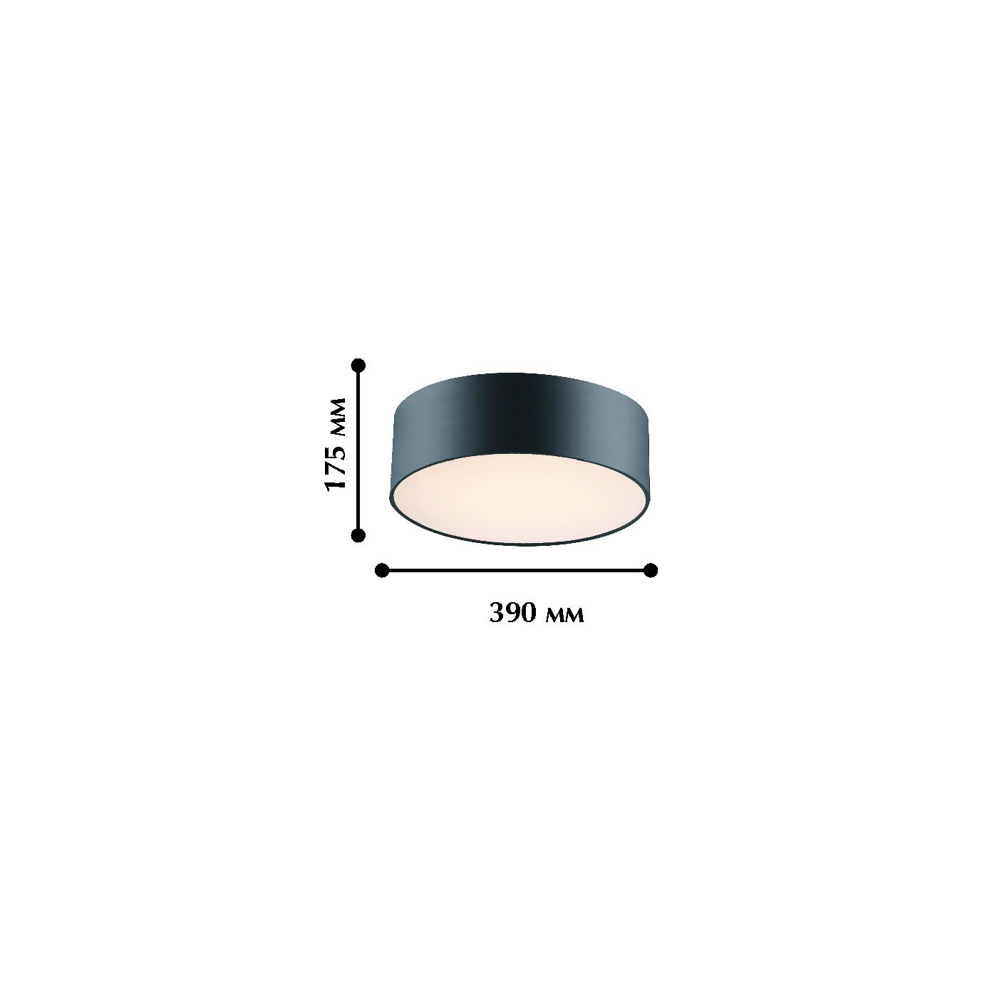 Потолочные светильники 1514-2C1 Cerchi Favourite
